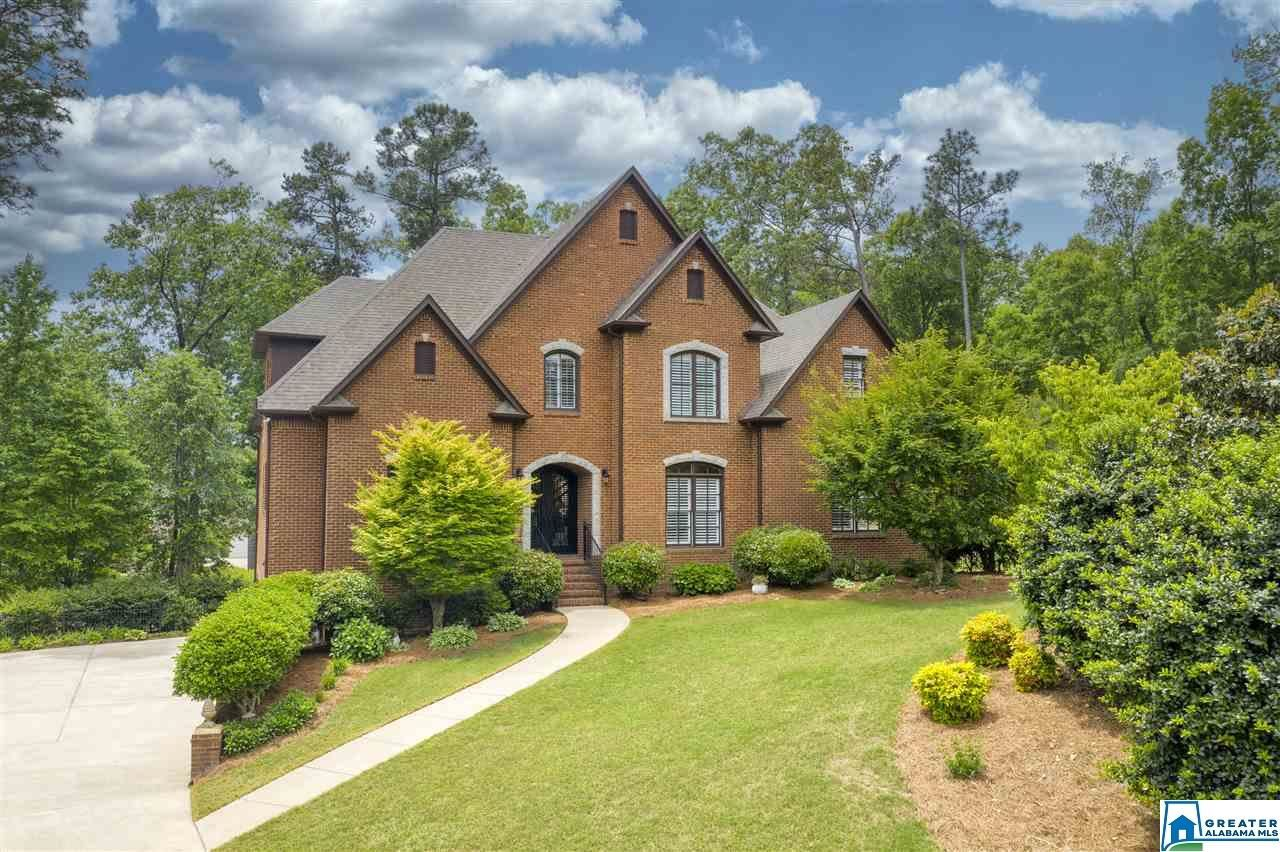 1723 LAKE HARDWOOD DR, Hoover, AL 35242 - #: 883291