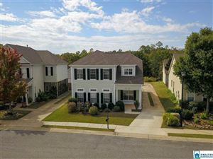Photo of 5295 MAGNOLIA SOUTH DR, TRUSSVILLE, AL 35173 (MLS # 863310)