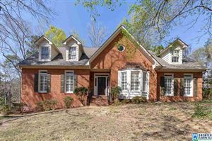 Photo of 1158 COUNTRY CLUB CIR, HOOVER, AL 35244 (MLS # 844339)