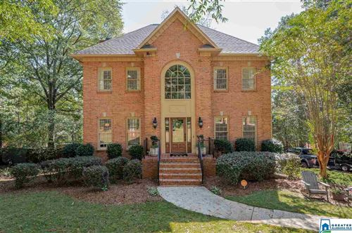 Photo of 1597 SOUTHPOINTE DR, HOOVER, AL 35244 (MLS # 896361)