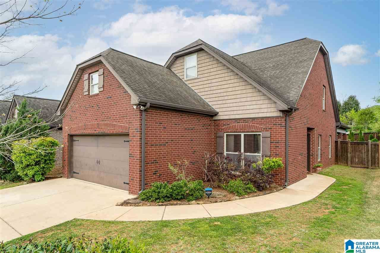 152 GLEN CROSS CIRCLE, Trussville, AL 35173 - MLS#: 1282396