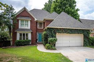 Photo of 4544 HIGHLAND CREST CIR, HOOVER, AL 35226 (MLS # 859418)