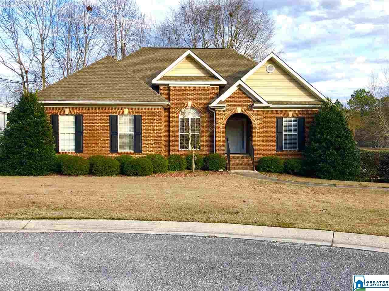1501 SHELBY FOREST LN, Chelsea, AL 35043 - #: 871424