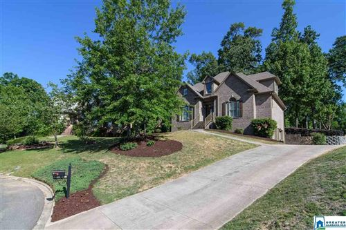 Photo of 2274 WHITE WAY, HOOVER, AL 35226 (MLS # 891427)