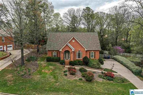 Photo of 1693 SHADES POINTE DR, HOOVER, AL 35244 (MLS # 878440)
