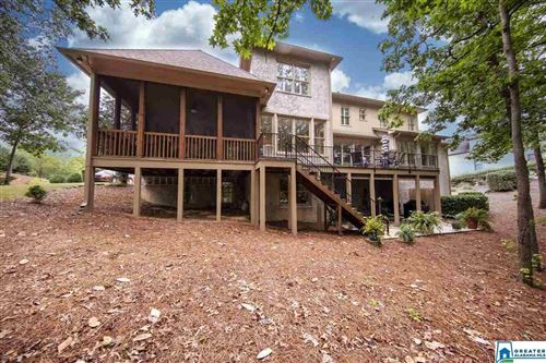 Tiny photo for 1395 LEGACY DR, HOOVER, AL 35242 (MLS # 876441)