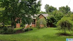 Photo of 5307 SHADY GROVE RD, MOUNT OLIVE, AL 35117 (MLS # 854449)
