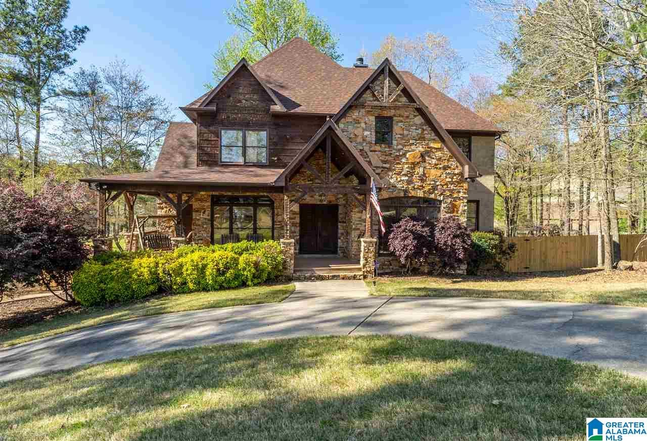 305 LIBERTY COURT, Chelsea, AL 35043 - MLS#: 1282456