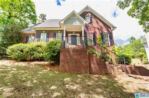 Photo of 1629 OAK PARK LN, HELENA, AL 35080 (MLS # 847457)