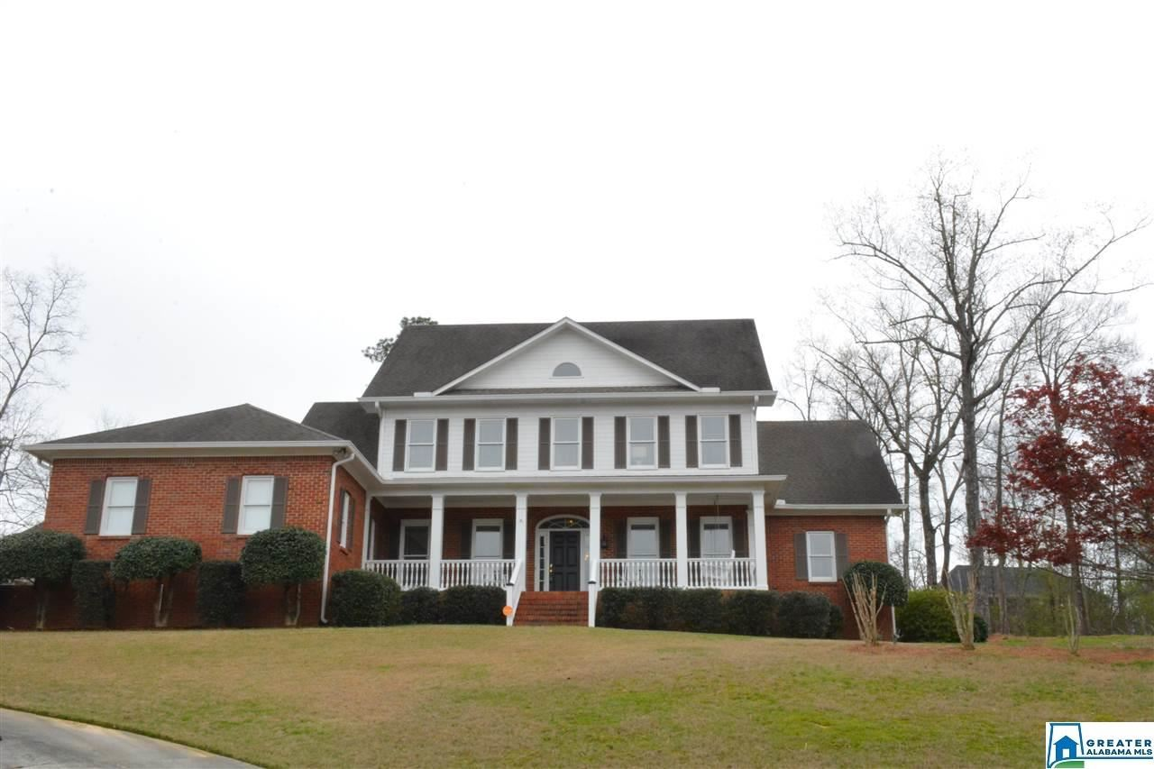 228 ESSEX DR, Sterrett, AL 35147 - MLS#: 878504
