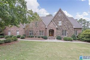 Photo of 7388 LAKE IN THE WOODS LN, TRUSSVILLE, AL 35173 (MLS # 827506)