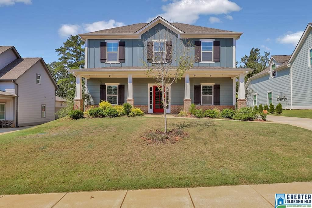 380 Lakeridge Dr, Trussville, AL 35173 - MLS#: 862515
