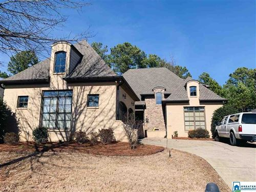 Photo of 14 WATERFORD PL, TRUSSVILLE, AL 35173 (MLS # 872527)