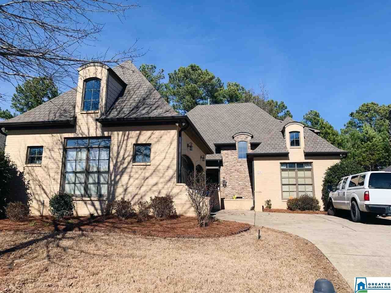 14 WATERFORD PL, Trussville, AL 35173 - MLS#: 872527