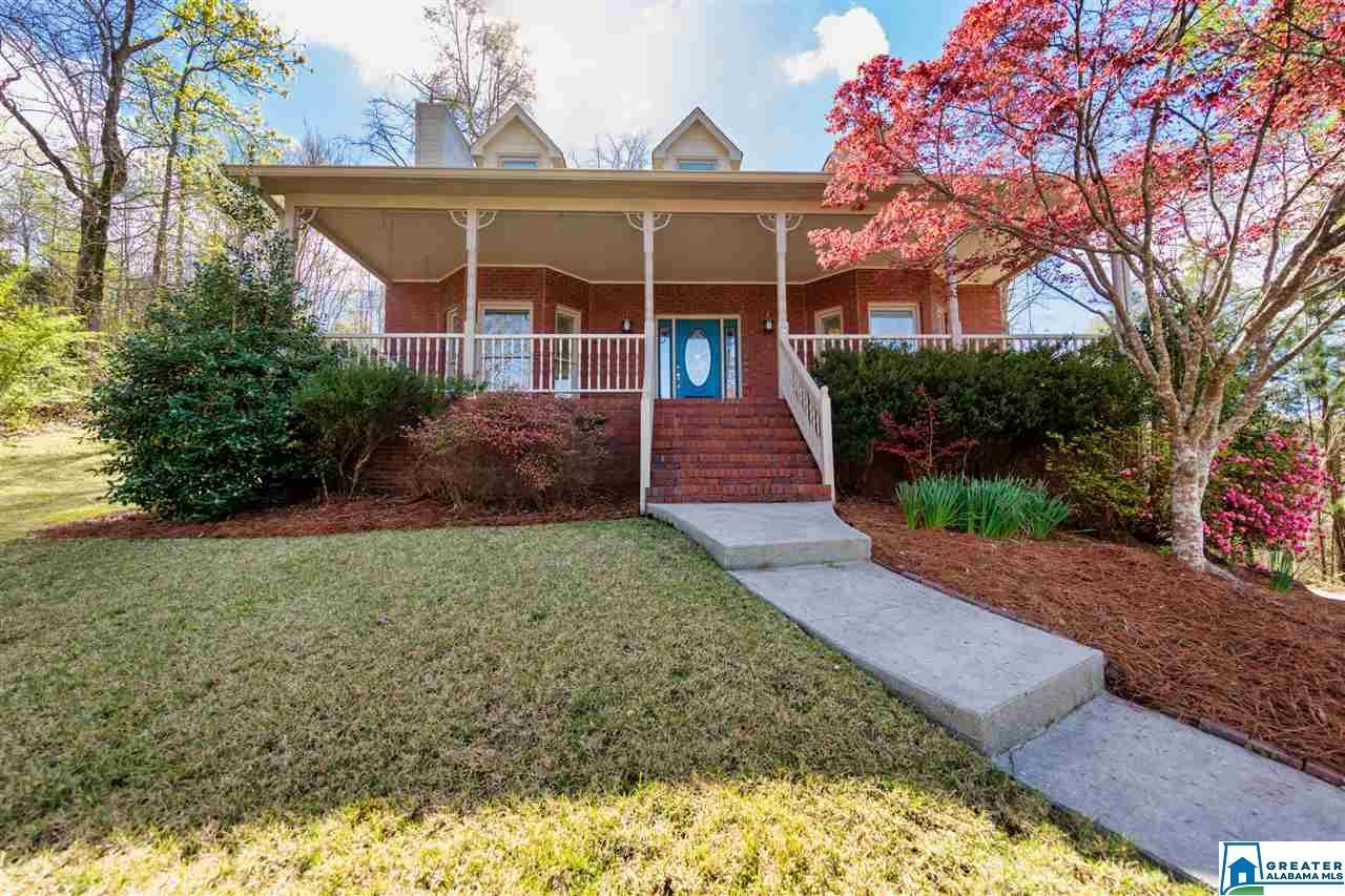 6305 PATRIOTS PASS, Trussville, AL 35173 - MLS#: 879558