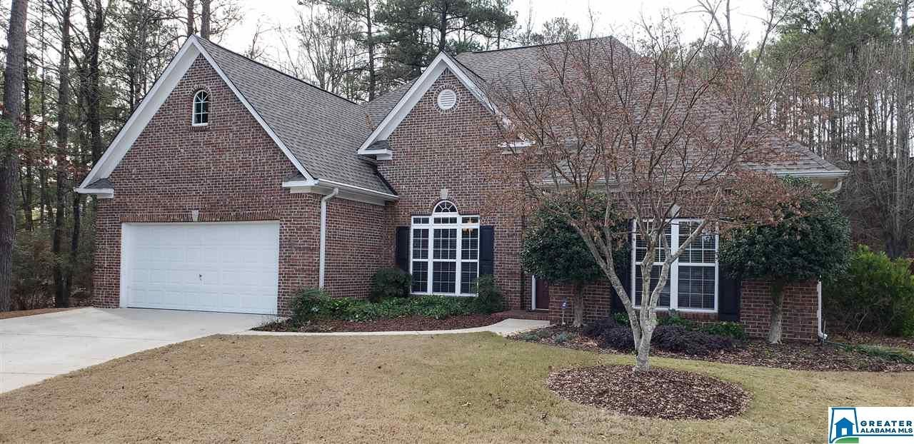 5885 WATERSTONE POINT, Hoover, AL 35244 - #: 872568