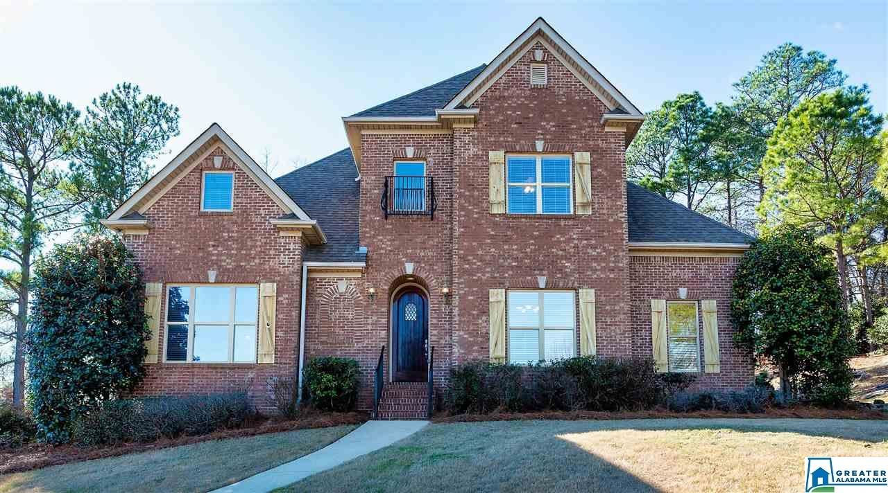 1023 GRAND OAKS DR, Hoover, AL 35022 - MLS#: 872606