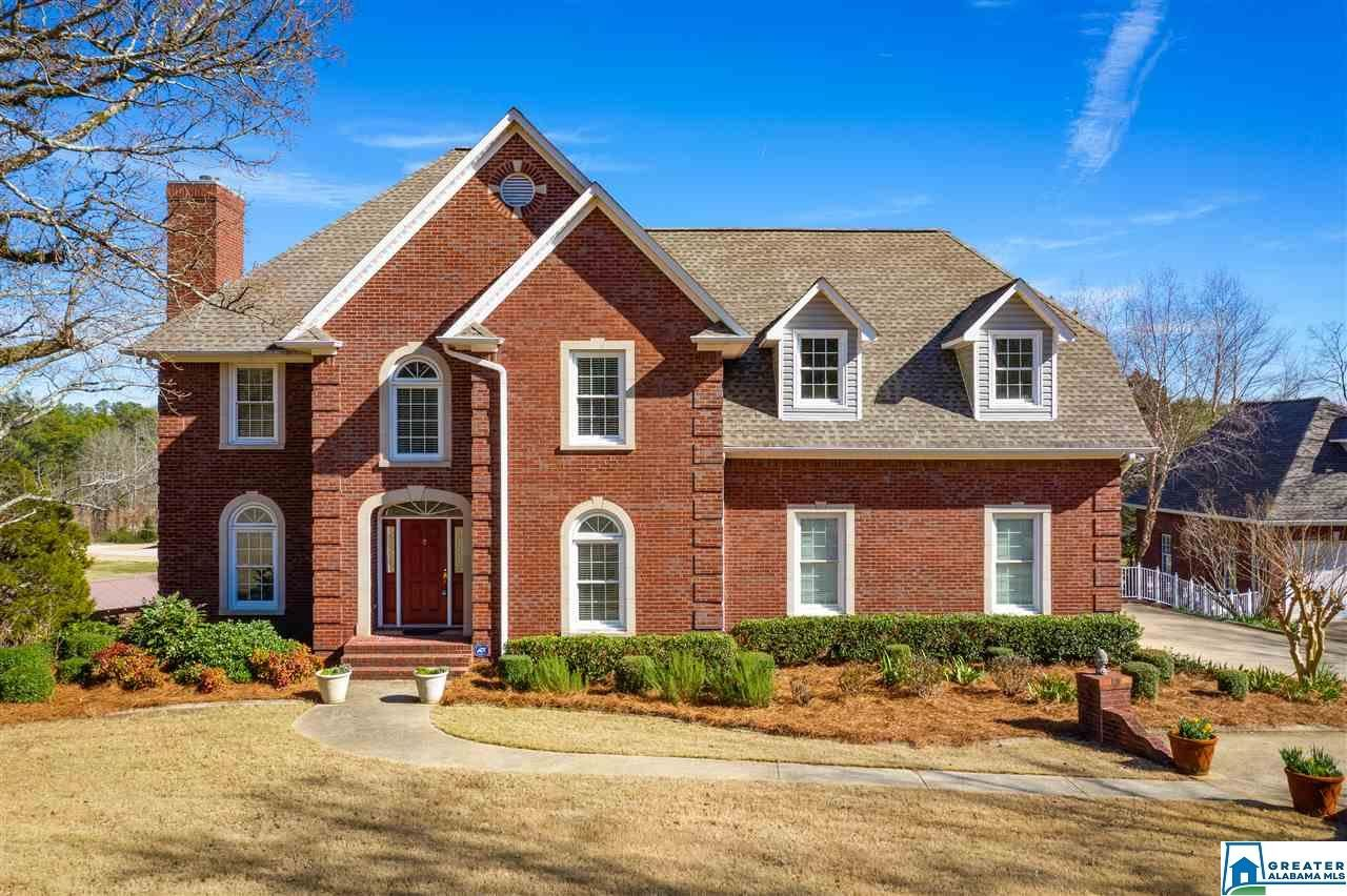 6557 ADVENT CIR, Trussville, AL 35173 - #: 872617
