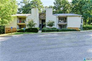 Photo of 1404 GABLES DR, HOOVER, AL 35244 (MLS # 858618)