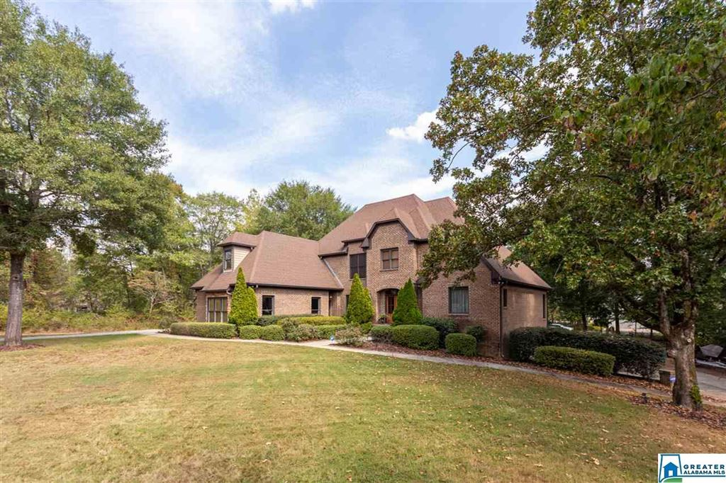 217 SUNSET COVE, Pell City, AL 35128 - #: 864627