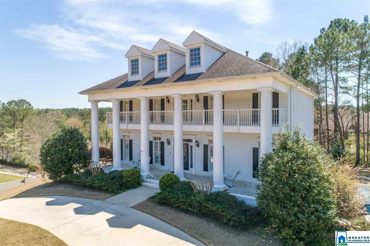 2557 INVERNESS POINT DR, Hoover, AL 35242 - #: 874627