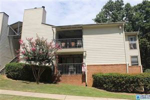 Photo of 610 GABLES DR, HOOVER, AL 35244 (MLS # 859636)