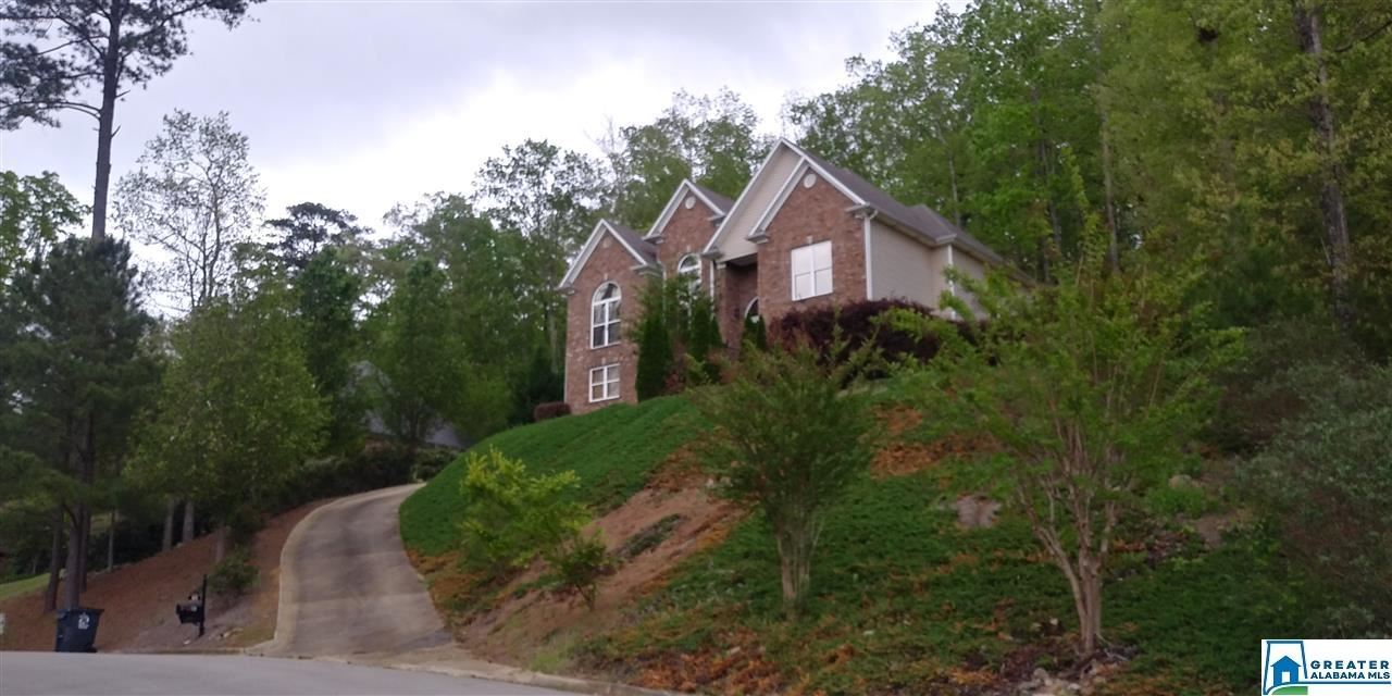 520 BROOKE WAY, Trussville, AL 35173 - #: 866646