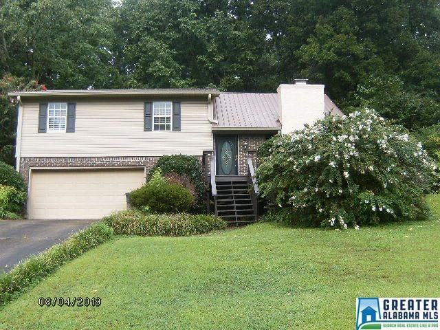 716 Brookview Dr, Gardendale, AL 35071 - MLS#: 858652