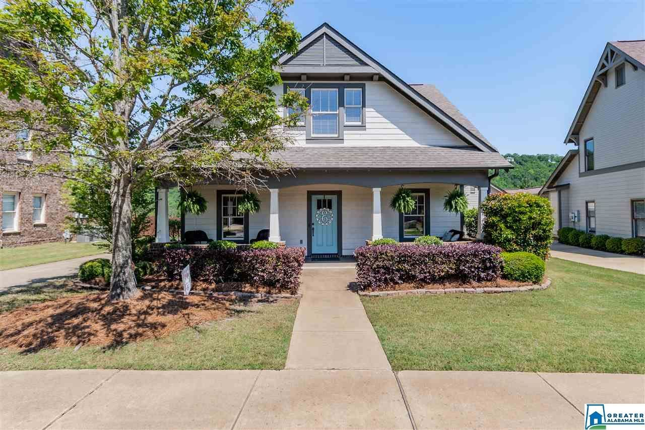 3771 JAMES HILL CIR, Hoover, AL 35226 - #: 883669