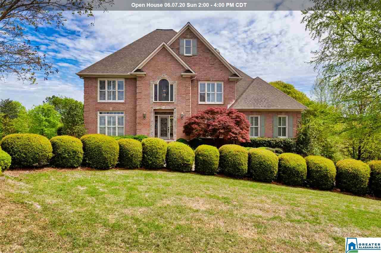 2040 BROOK HIGHLAND RIDGE, Birmingham, AL 35242 - MLS#: 879696