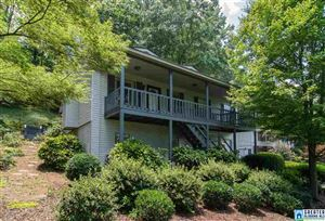 Photo of 1739 OLD COLUMBIANA RD, HOMEWOOD, AL 35216 (MLS # 854701)