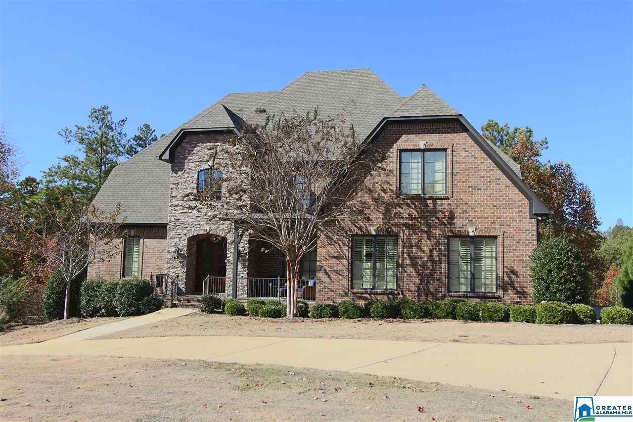 2412 GLASSCOTT POINT, Hoover, AL 35226 - #: 870792