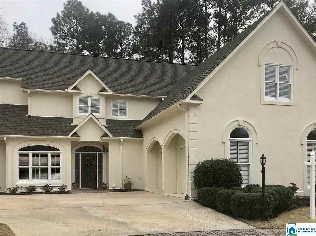 2936 SUMMERWOOD CIR, Hoover, AL 35242 - #: 874814