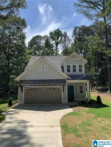 Photo of 125 COBBLESTONE LN, HOOVER, AL 35244 (MLS # 891823)