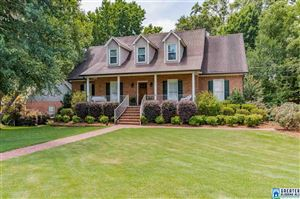 Photo of 620 TIFFANY DR, TRUSSVILLE, AL 35173 (MLS # 854829)