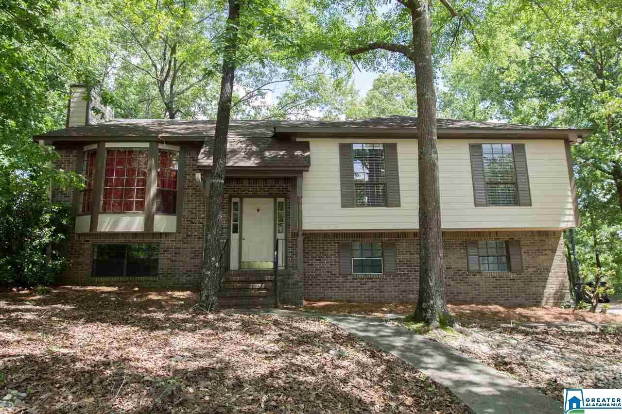 2525 CHANDABROOK CIR, Pelham, AL 35124 - MLS#: 877844