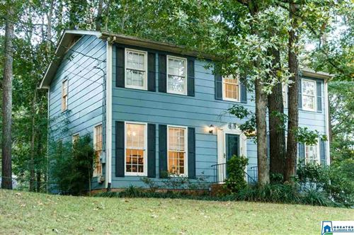 Photo of 1089 MACQUEEN CIR, HELENA, AL 35080 (MLS # 896848)