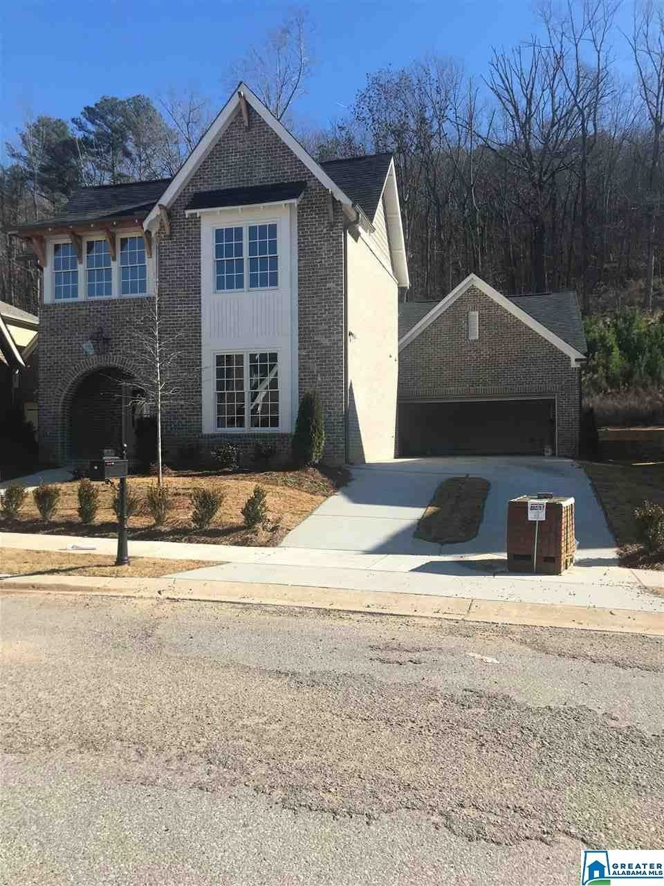 4730 MCGILL CT, Hoover, AL 35226 - #: 866918
