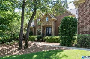 Photo of 1542 HIGHLAND GATE POINT, HOOVER, AL 35244 (MLS # 850963)