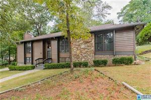 Photo of 13 FOX HOLLOW CIR, HOOVER, AL 35226 (MLS # 859966)