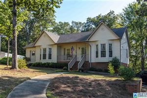 Photo of 1414 E WHIRLAWAY, HELENA, AL 35080 (MLS # 862967)