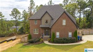 Photo of 1022 ASBURY CIR, HELENA, AL 35022 (MLS # 864971)