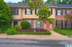 Photo of 1948 MOUNTAIN LAUREL LN, HOOVER, AL 35244 (MLS # 857975)