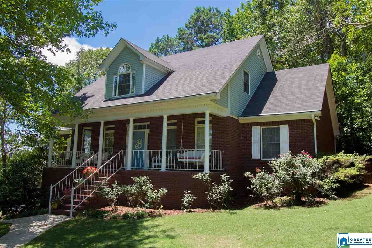 1690 SHADES POINTE DR, Hoover, AL 35244 - #: 885986