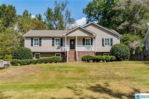 Photo of 4708 QUARTER STAFF RD, BIRMINGHAM, AL 35223 (MLS # 864987)