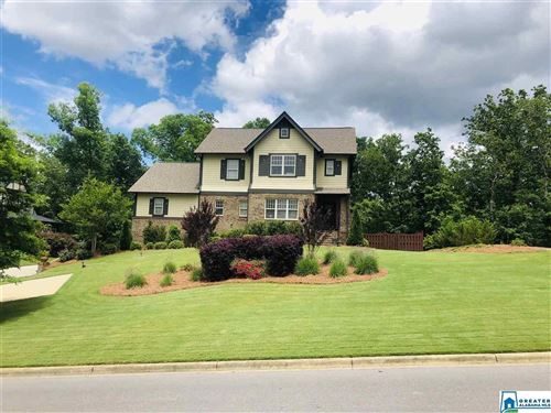 Photo of 505 RIVERWOODS LANDING, HELENA, AL 35080 (MLS # 883990)
