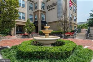 Photo of 11800 OLD GEORGETOWN RD #1323, NORTH BETHESDA, MD 20852 (MLS # MDMC100017)