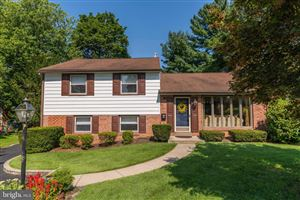 Photo of 533 KENNERLY RD, SPRINGFIELD, PA 19064 (MLS # PADE499020)