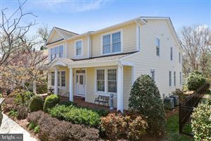 Photo of 530 SECOND ST, ANNAPOLIS, MD 21403 (MLS # 1000422038)