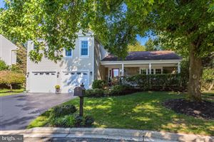 Photo of 14705 BOTANY WAY, NORTH POTOMAC, MD 20878 (MLS # MDMC677038)